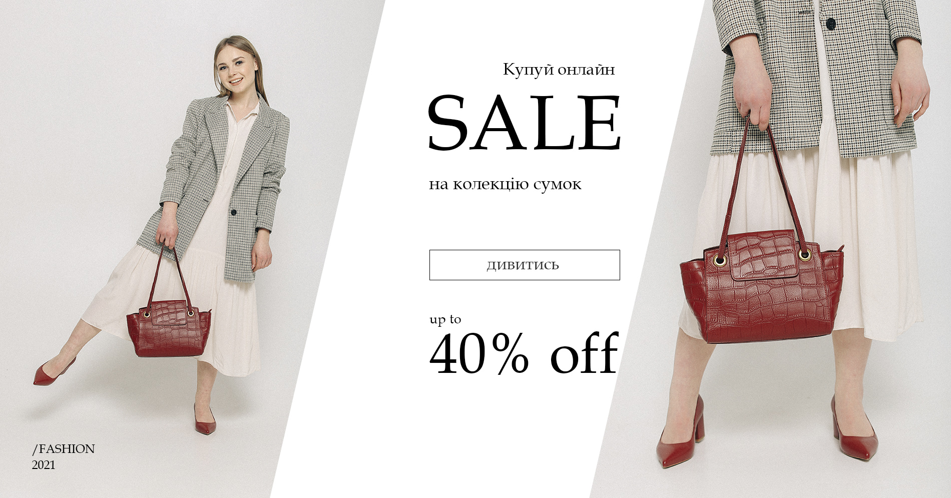 up-to-40%-off-bag